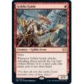 [英語版/日本語版]《ゴブリンの先達/Goblin Guide》(2XM)
