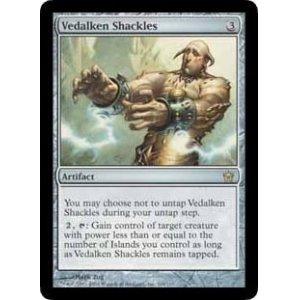 画像1: [英語版]《ヴィダルケンの枷/Vedalken Shackles》(5DN)