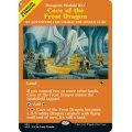 [英語版/日本語版]《フロスト・ドラゴンの洞窟/Cave of the Frost Dragon》(AFR)※ショーケース