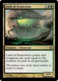 [英語版]《絶滅の王/Lord of Extinction》(ARB)