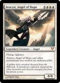 [英語版]《希望の天使アヴァシン/Avacyn, Angel of Hope》(AVR)