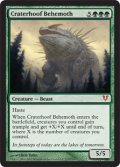 [英語版]《孔蹄のビヒモス/Craterhoof Behemoth》(AVR)