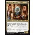 [英語版]《幽霊議員カルロフ/Karlov of the Ghost Council》(C15)