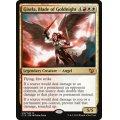 [英語版]《黄金夜の刃、ギセラ/Gisela, Blade of Goldnight》(C15)