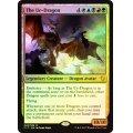 [英語版]《始祖ドラゴン/The Ur-Dragon》(C17)