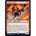 [英語版]《炎渦の部隊/Fireflux Squad》(C20)