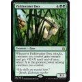 [英語版]《草分けるアイベックス/Pathbreaker Ibex》(CMA17)