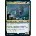 [英語版]《円渦海峡の暴君、アシー/Aesi, Tyrant of Gyre Strait》(CMR)