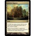 [英語版/日本語版]《古代の聖塔/Ancient Ziggurat》(CON)