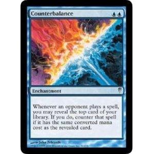 画像1: [日本語版]《相殺/Counterbalance》(CSP)