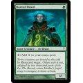 [英語版/日本語版]《ボリアルのドルイド/Boreal Druid》(CSP)