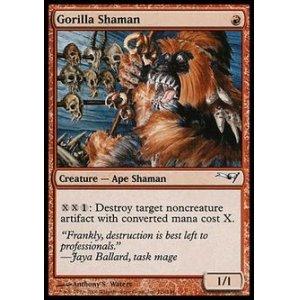 画像1: [日本語版]《ゴリラのシャーマン/Gorilla Shaman》