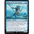 [英語版/日本語版]《真珠三叉矛の達人/Master of the Pearl Trident》(DDT)