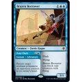 [英語版]《厚かましい借り手/Brazen Borrower》(ELD)