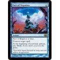 [英語版]《否定の契約/Pact of Negation》(FUT)