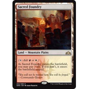 画像1: [英語版/日本語版]《聖なる鋳造所/Sacred Foundry》(GRN)