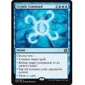 [英語版/日本語版]《謎めいた命令/Cryptic Command》(IMA)