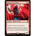 [英語版/日本語版]《月の大魔術師/Magus of the Moon》(IMA)