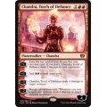[日本語版]《反逆の先導者、チャンドラ/Chandra, Torch of Defiance》(KLD)