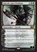 [英語版]《頂点捕食者、ガラク/Garruk, Apex Predator》(M15)