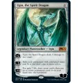 [英語版/日本語版]《精霊龍、ウギン/Ugin, the Spirit Dragon》(M21)