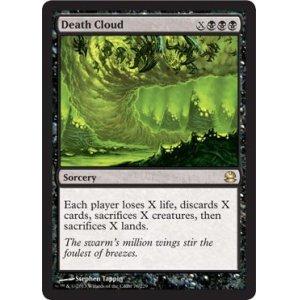 画像1: [英語版]《死の雲/Death Cloud》(MMA)