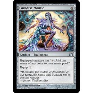 画像1: [英語版]《極楽のマントル/Paradise Mantle》(MMA)