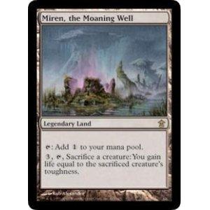画像1: [英語版/日本語版]《嘆きの井戸、未練/Miren, the Moaning Well》(SOK)
