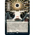 [日本語版]《副陽の接近/Approach of the Second Sun》(STA)※日本画