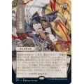 [日本語版]《テフェリーの防御/Teferi's Protection》(STA)※日本画