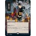 [日本語版]《暗黒の儀式/Dark Ritual》(STA)※日本画