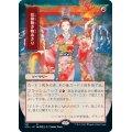 [日本語版]《信仰無き物あさり/Faithless Looting》(STA)※日本画