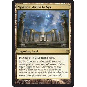 画像1: [英語版/日本語版]《ニクスの祭殿、ニクソス/Nykthos, Shrine to Nyx》(THS)