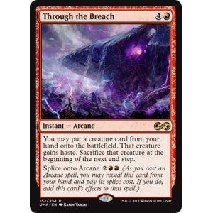 画像1: [日本語版]《裂け目の突破/Through the Breach》(UMA)