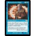 [英語版]《練達の魔術師バリン/Barrin, Master Wizard》(USG)