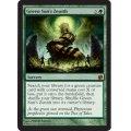 [英語版]《緑の太陽の頂点/Green Sun's Zenith》(V13)