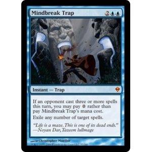 画像1: [英語版/日本語版]《精神壊しの罠/Mindbreak Trap》(ZEN)