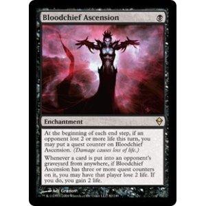 画像1: [英語版/日本語版]《血の長の昇天/Bloodchief Ascension》(ZEN)