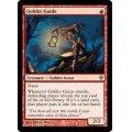 [英語版/日本語版]《ゴブリンの先達/Goblin Guide》(ZEN)